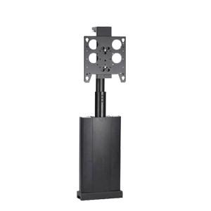 Monitor Furniture & Cabinet Mounts