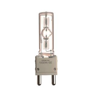 HID-HMI & CDM Lamps