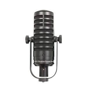 Studio Broadcast Microphones