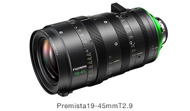 """Fujifilm launches """"FUJINON Premista19-45mmT2.9"""""""
